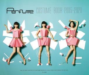 Perfume、15年分の着用衣装を撮りおろした初の衣装本が発売決定