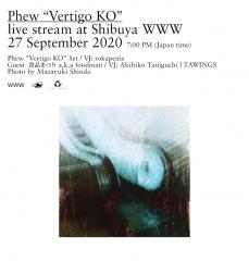 Phew、新作『Vertigo KO』リリース・ライヴの開催が決定