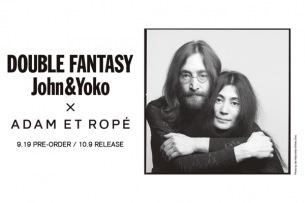 ジョンとヨーコ〈DOUBLE FANTASY展〉×「アダムエロペ」とのコラボアイテムが登場