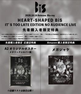 BiS 10/18 愛知にて観客有りのワンマン開催決定