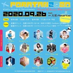 ぽらぽら。生誕祭〈PORATAN2020〉9/26(土) 36名限定の有観客Live&配信開催