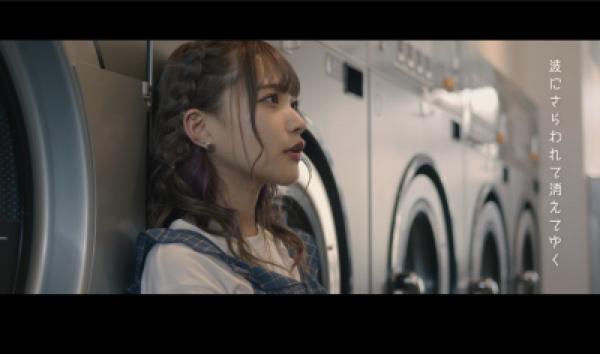 MyDearDarlin'、1stシングルリリース決定 & MV2曲同時公開