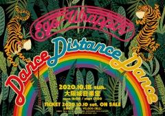 EGO-WRAPPIN' 恒例の野音ワンマン「Dance, Dance, Dance」を大阪城音楽堂でも開催決定