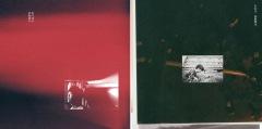 折坂悠太、初期作品『あけぼの』『たむけ』をアナログ盤にてリリース