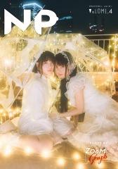 ニュー・シングルの世界観を撮りおろした〈ねもぺろ ZINE vol.4〉発売