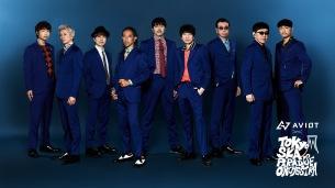 スカパラ、AVIOTタイアップ曲「Great Conjunction 2020」配信スタート& MV公開