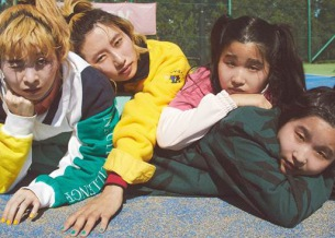"""CHAI、USレーベルSUB POPから第1弾シングル""""Donuts Mind If I Do""""リリース"""