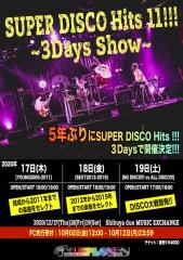 the telephones、5年振り年末スペシャル企画「SUPER DISCO Hits 11!!!」初3Days開催決定