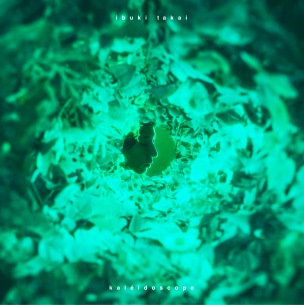 高井息吹、待望の新作EP『kaléidoscope』を11月4日にリリース