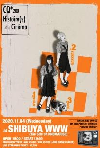 電影と少年CQが単独公演開催、アーバンギャルド浜崎容子作曲の新曲披露も