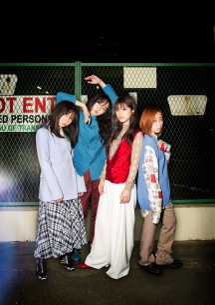 赤い公園、両A面シングル『オレンジ / pray』を11/25リリース決定