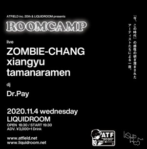 ATFIELD×LIQUIDROOMがタッグ〈ROOMCAMP〉開催決定