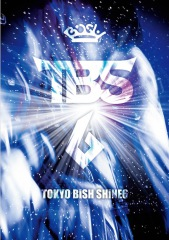 BiSH、『TOKYO BiSH SHiNE6』アートワーク公開&チッチ公式インスタ開設