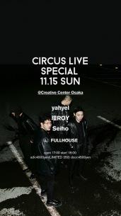 yahyel、環ROY、Seihoがクリエイティブセンター大阪で競演