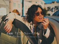 "the telephones、新曲""Here We Go""メンバー主演による刑事ドラマ風MV公開"
