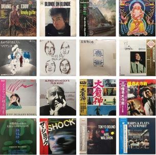 故・遠藤賢司の所有レコードを新宿ディスクユニオンにて販売中