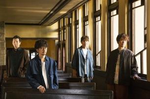 "ASIAN KUNG-FU GENERATION、新曲 ""触れたい 確かめたい"" リリックビデオ公開"