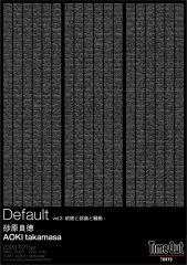 砂原良徳 × AOKI takamasaによるトーク・セッション 〈Default vol.2 -前提と認識と騒動-〉開催