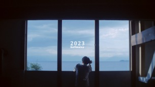 """ベルマインツ、石若駿を迎えた楽曲""""2023""""MV公開"""