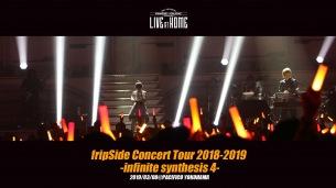 fripSide、2019年パシフィコ横浜ライヴ映像を期間限定公開
