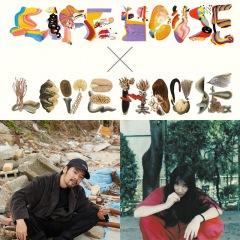 渋谷WWW 10周年記念特別公演に、七尾旅人がゲストにマヒトゥ・ザ・ピーポーを迎え「LIFE HOUSE x LIVE HOUSE」開催決定