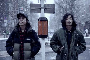 tacicaが新たに発足するプライベート・レーベルからNEWシングル「冒険衝動 / stars」をリリース