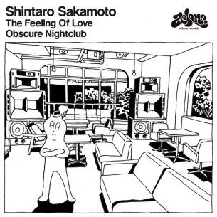 坂本慎太郎、第一弾シングル「好きっていう気持ち」本日リリース