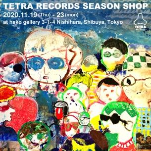 〈TETRA RECORDS SEASON SHOP〉期間限定で代々木上原にオープン