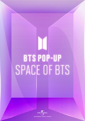 BTS、〈BTS POP-UP : SPACE OF BTS〉12月から全国13箇所で開催