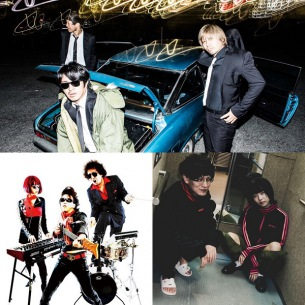 KING BROTHERS、年内閉店の代々木Zher the ZOOに11/26(木)出演