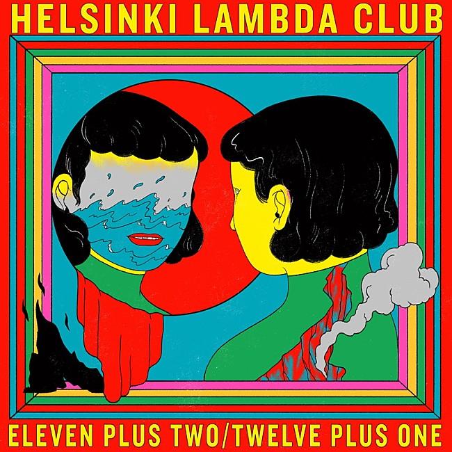 Helsinki Lambda Club「Happy Blue Monday」MV公開