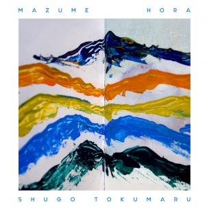 トクマルシューゴの新曲「Mazume」「Hora」が7inchアナログ&デジタルでリリース決定