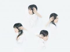 ヤなことそっとミュート、メジャー1stアルバム『Beyond The Blue』12/23発売決定
