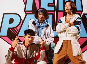 Tempalay、メジャー第一弾シングル「EDEN」12/9配信リリース決定
