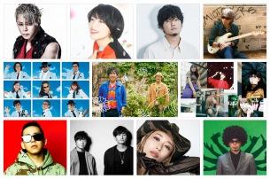 豪華11組のライヴ映像〈SING for ONE ~Special Live Night~ Season2〉12/20緊急公開