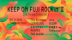 「KEEP ON FUJI ROCKIN' II ~ On The Road To Naeba 2021 ~」タイムテーブル発表