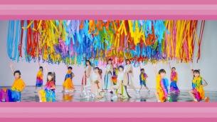"""豆柴の大群、""""お願いキスミー""""MV公開&「大晦日!2020年振り返り豆トーク」開催決定"""