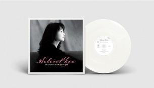 辛島美登里、クリスマスの名曲「サイレント・イヴ」ホワイト・ヴァイナルで発売