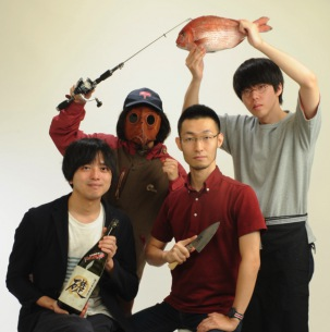 田中ヤコブと家主、初の単独公演を2/12(金)渋谷WWWにて有観客で開催決定
