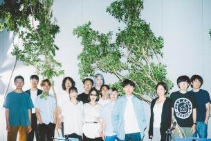 蓮沼執太フィル、ホリデイ・シーズンを彩る「HOLIDAY feat. 塩塚モエカ」配信リリース
