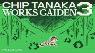 """Chip Tanaka、『Works Gaiden 3』より""""The Lost Valley""""のMVを12/19プレミア公開"""