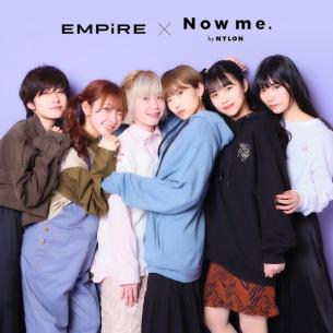 EMPiRE×NYLON JAPAN×MARK STYLER×ZOZOTOWNコラボ再び!メンバープロデュースアイテム第二弾発表