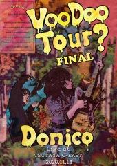 ドミコ、初のライヴ映像作品『VOO DOO TOUR? FINAL』2/10発売決定