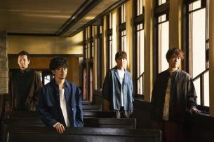 アジカン、メジャーデビュー曲「未来の破片」がJRA「有馬記念」仮想アニメOPムービー主題歌に起用