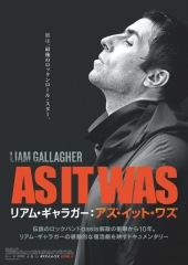 『リアム・ギャラガー:アズ・イット・ワズ』DL先行販売&ブルーレイ・DVD発売決定