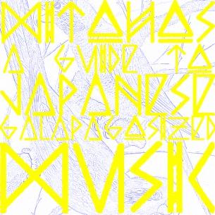 日本全国の先鋭的なオルタナティブアーティストによるアルバム『MITOHOS』デジタル・リリース