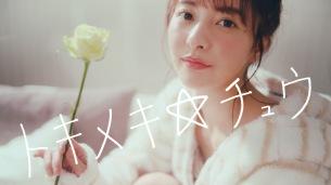 神宿 羽島みき初のソロ曲をデジタル・リリース&MV公開