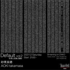 砂原良徳、AOKI takamasa、ふたりによるトーク・セッション 〈Default vol.2〉配信決定