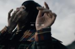 """アイナ・ジ・エンド、初ソロアルバム『THE END』より """"金木犀"""" 配信開始&MV公開"""