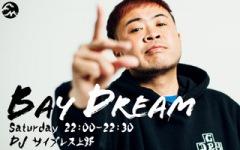 サイプレス上野の冠ラジオ番組『BAY DREAM』が、FMヨコハマにて来年1/2からスタート